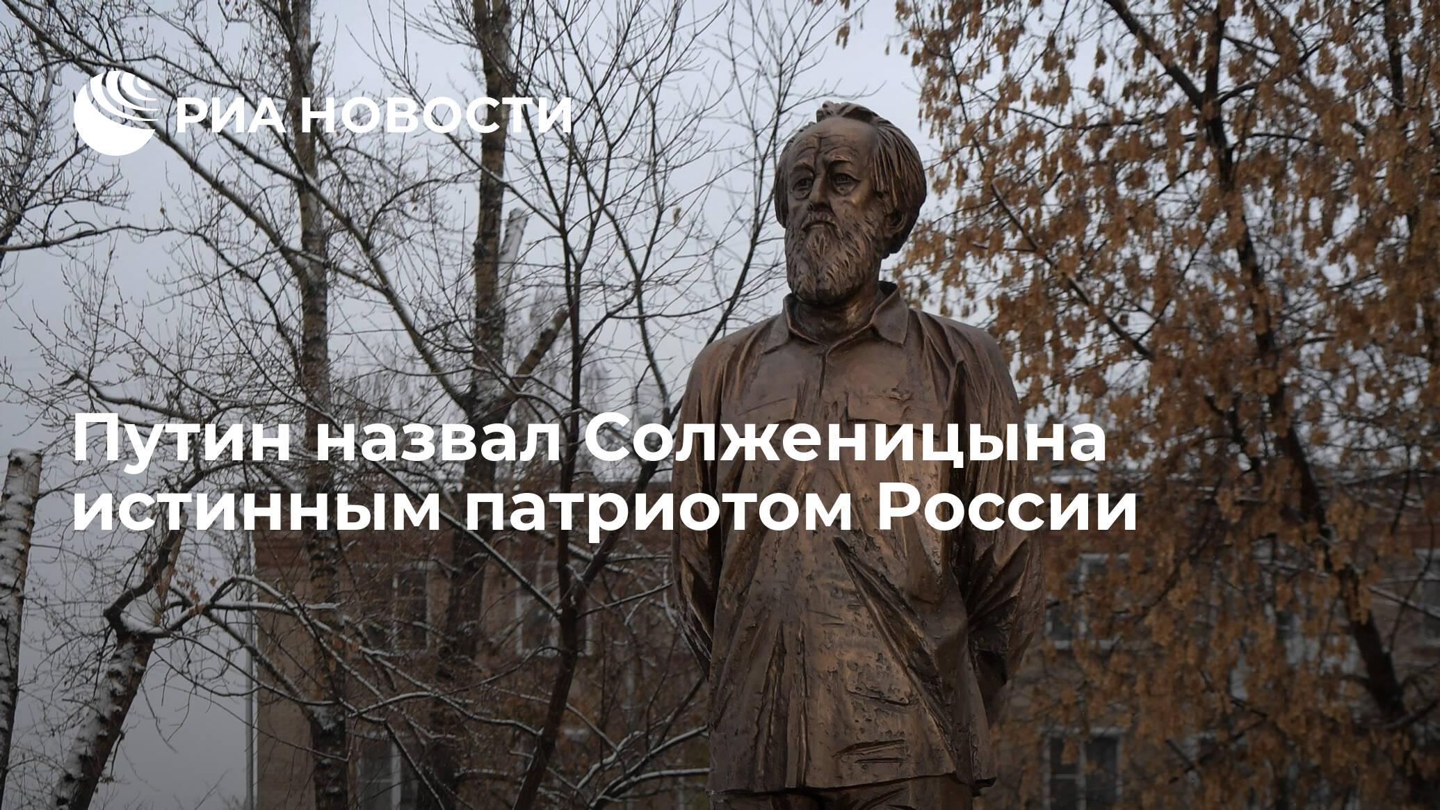 https://cdn21.img.ria.ru/images/sharing/article/1547797642.jpg?15477917271583230672