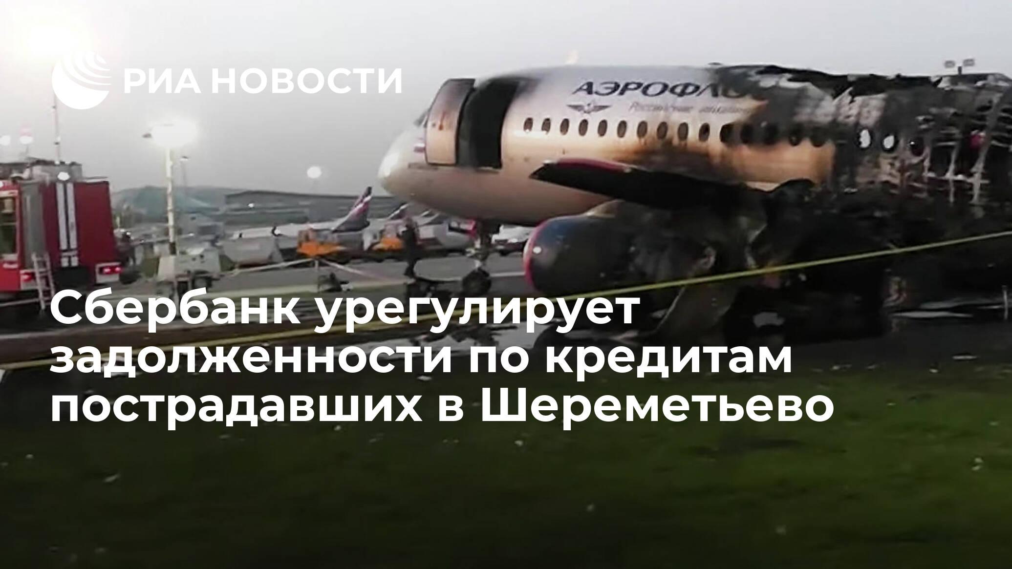 Службой безопасности кредит в москве