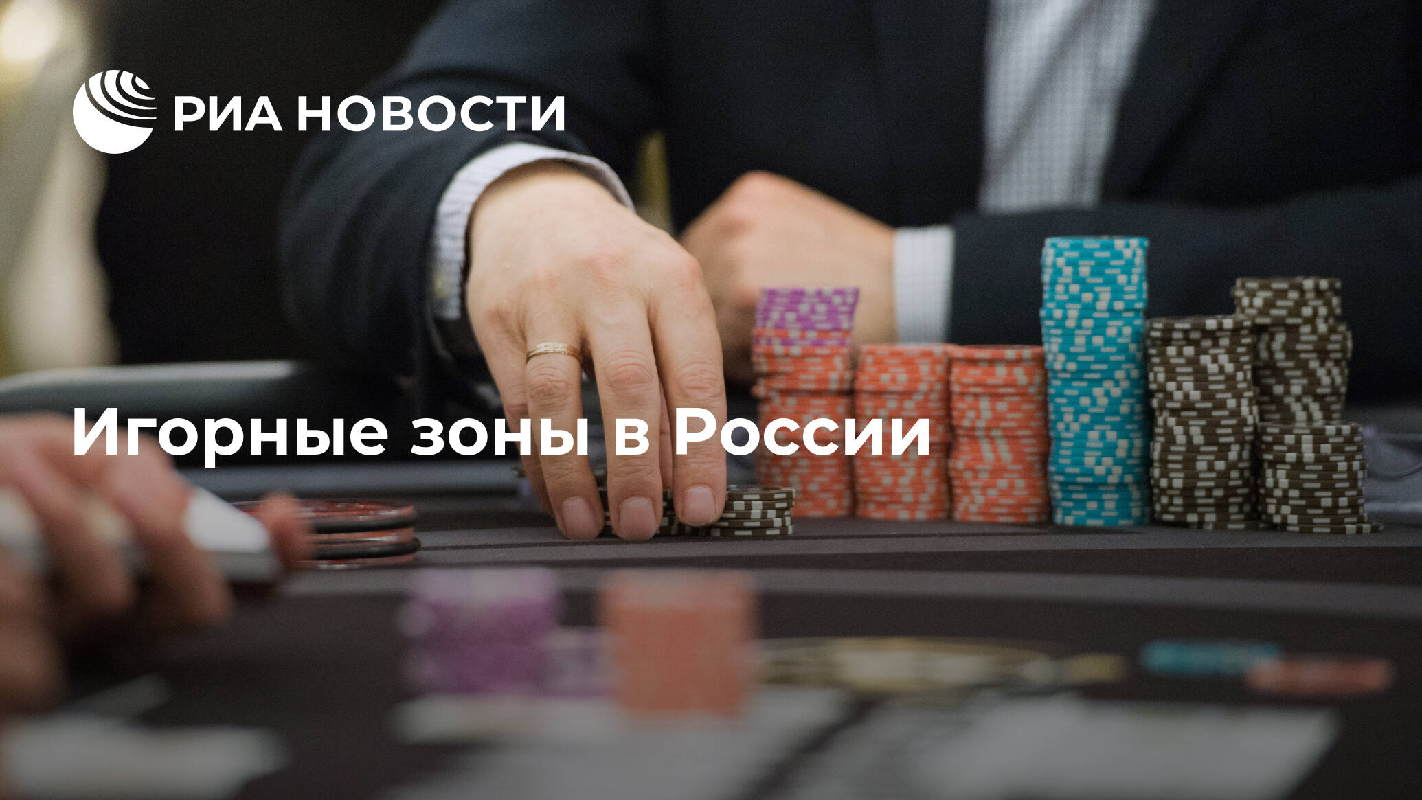 Планируется выдать льготный кредит на целое число миллионов рублей на пять лет 10