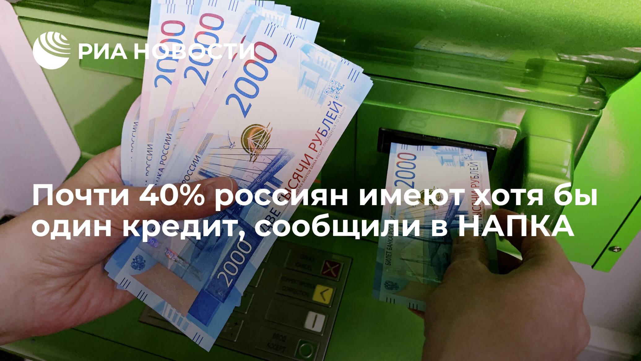 лучший банк для взятия кредита наличными