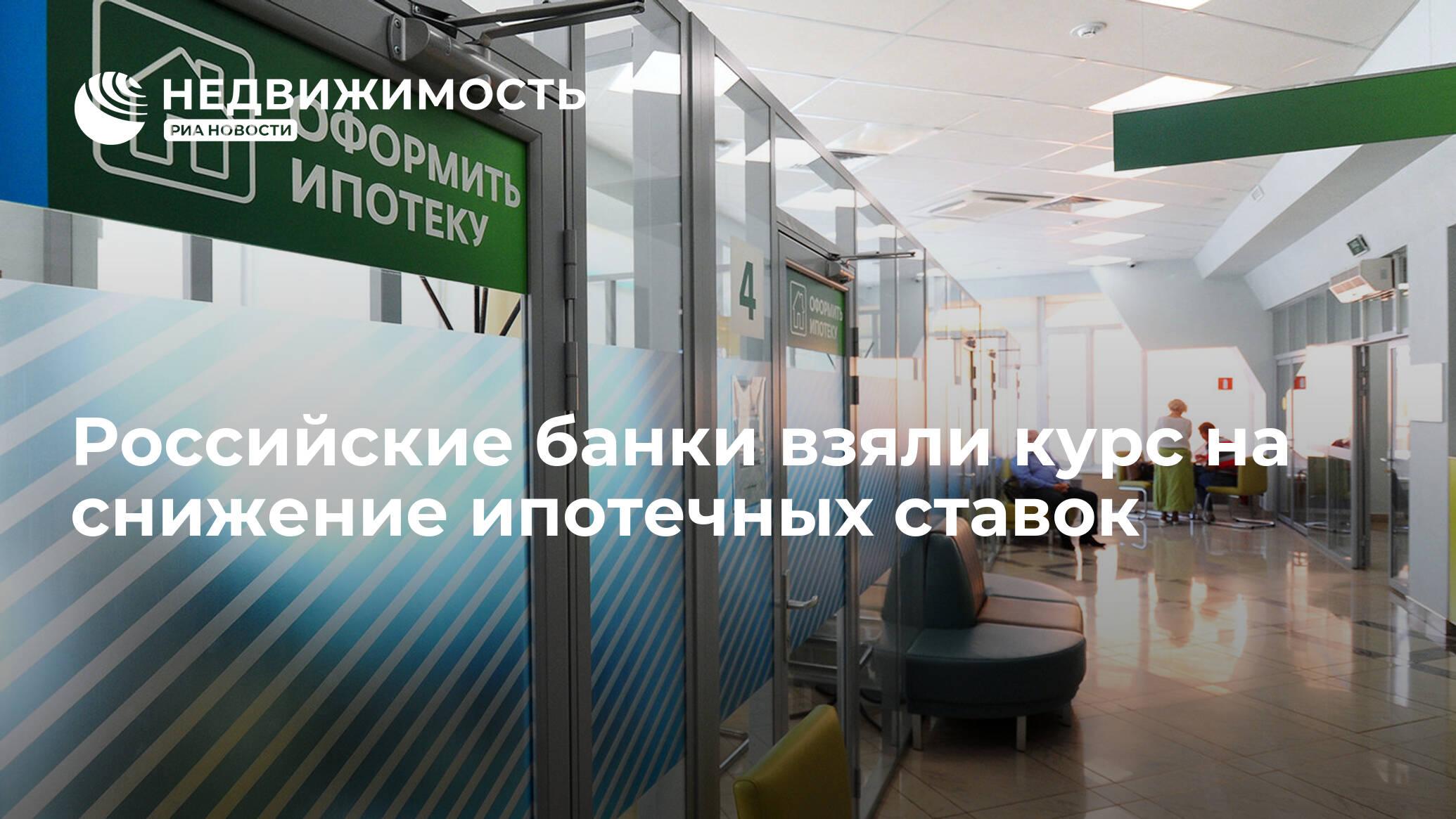 кредит наличными в новосибирске с плохой кредитной историей 200000