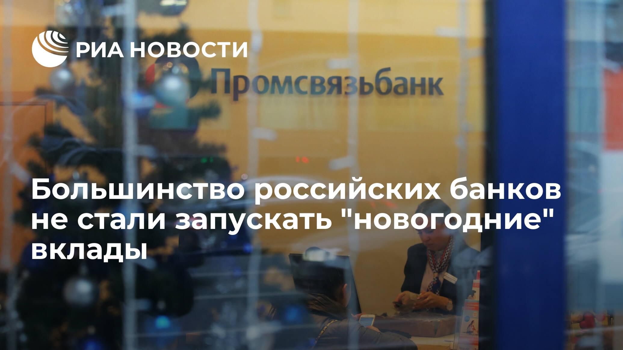 московский кредитный банк в спб вклады взять кредит 1 млн рублей в сбербанке