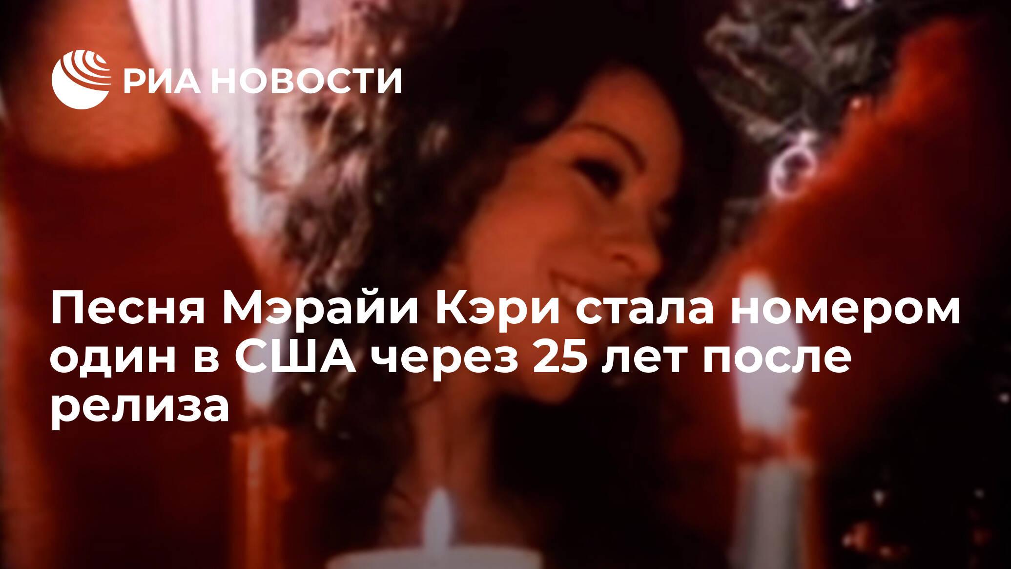 Голая Кэри Мэрайя (Певица)