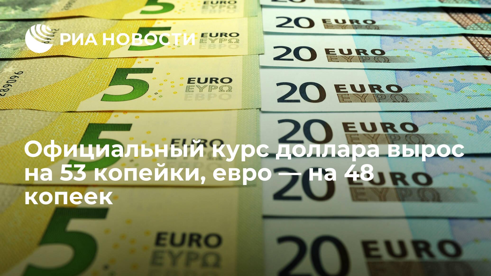 московский кредит банк курс доллара сегодня тинькофф банк онлайн заявка