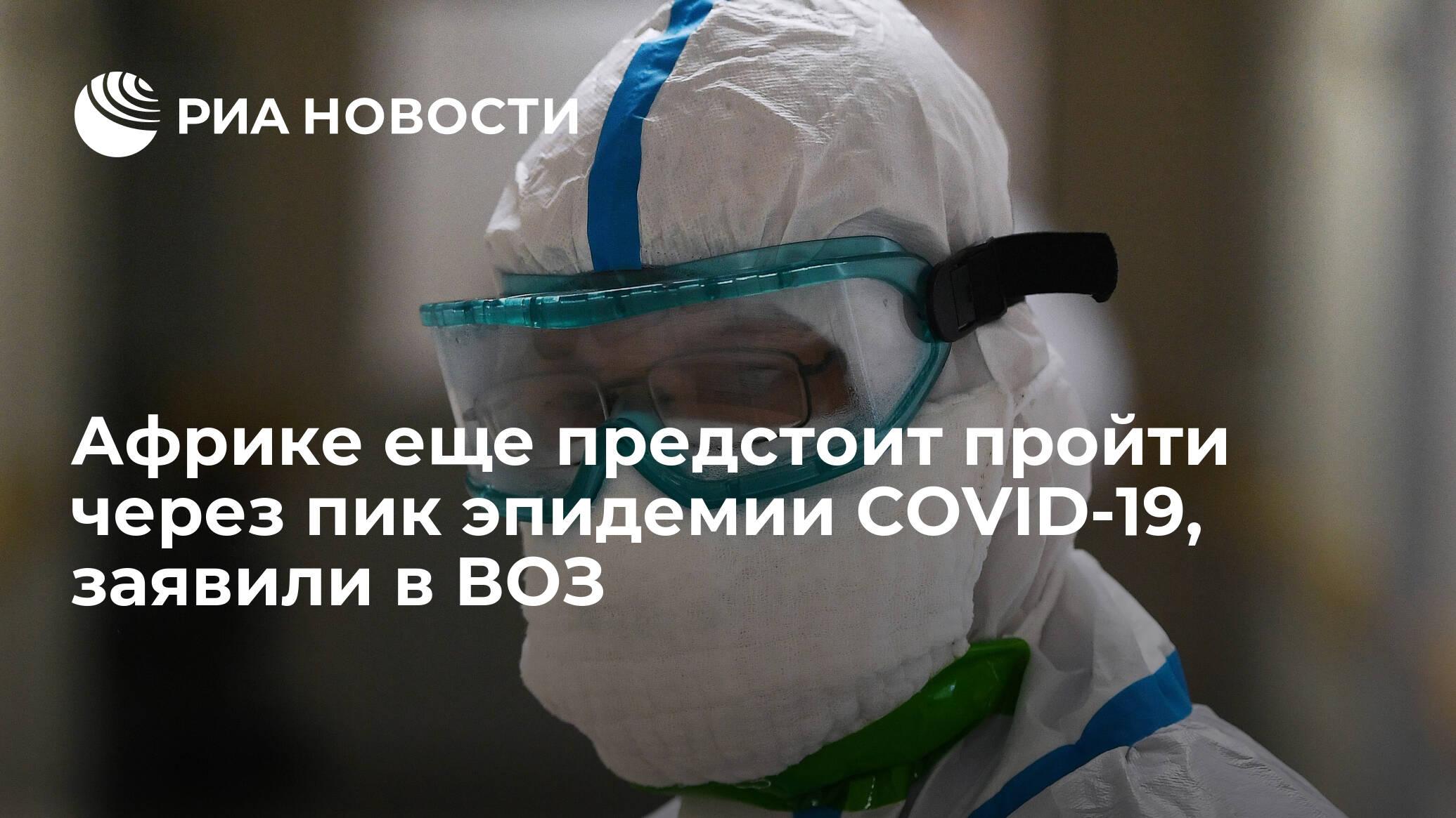 https://ria.ru/20200526/1572001277.html