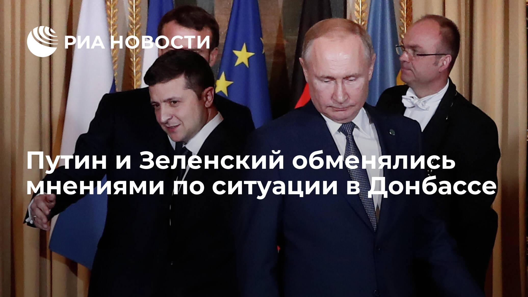 Владимир Путин раскритиковал постановление Рады о местных выборах