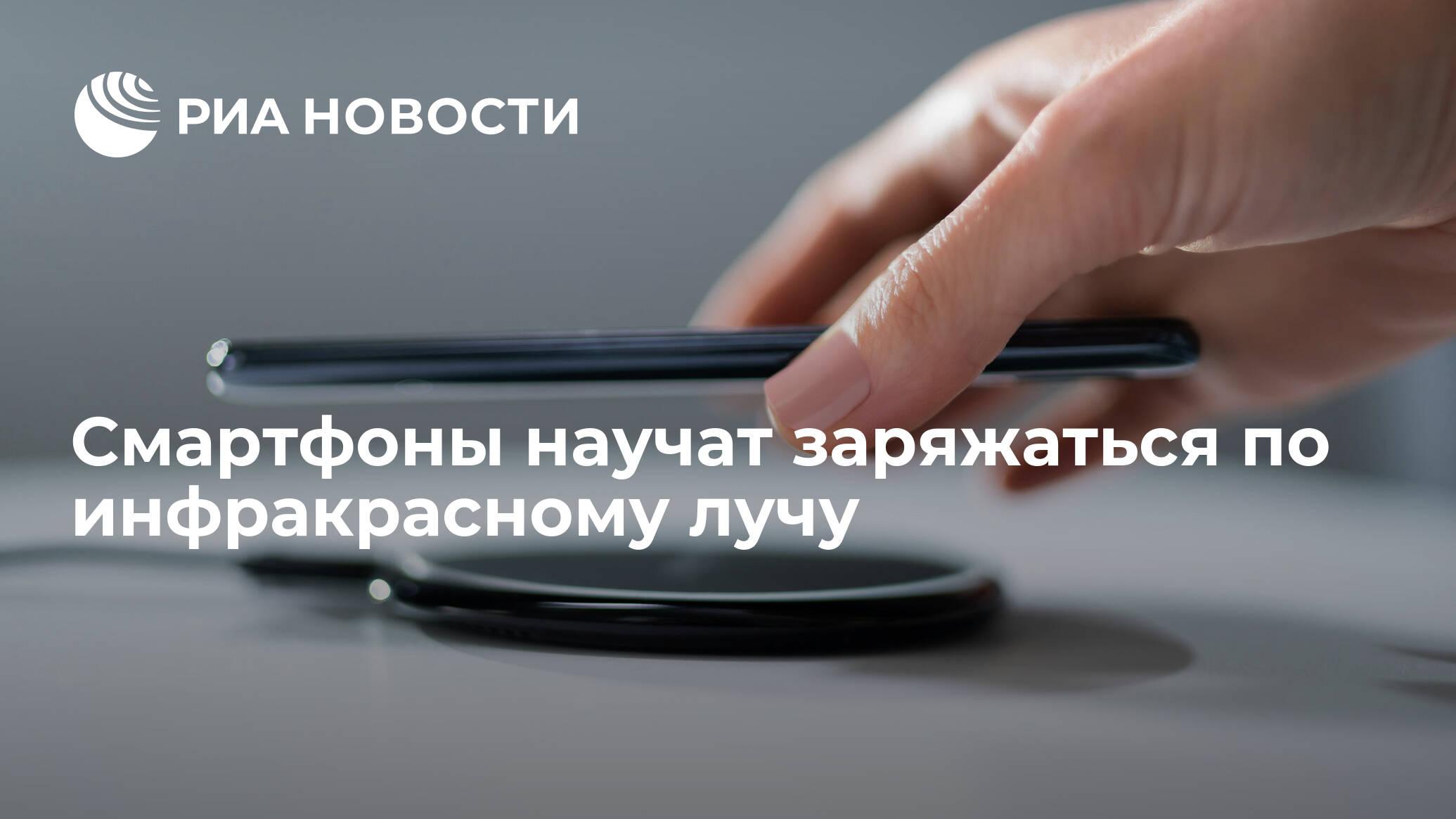 Технологии cover image