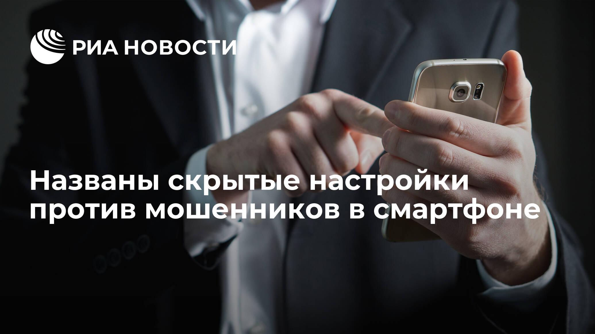 Технологии - cover