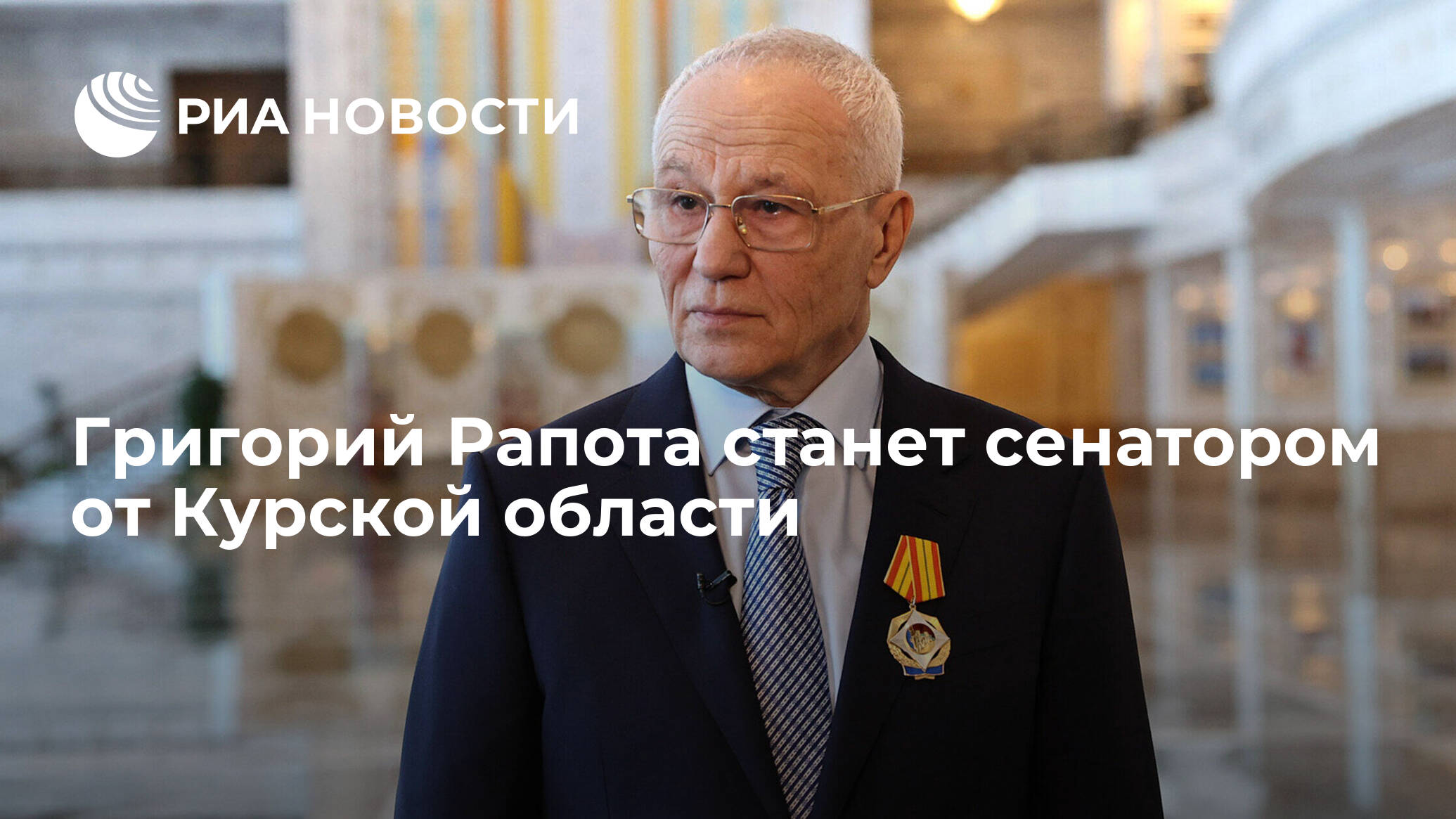 новости тима курской области
