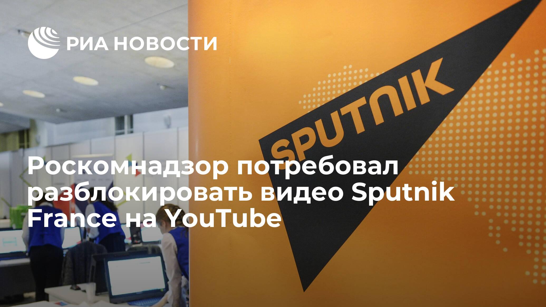 Youtube P