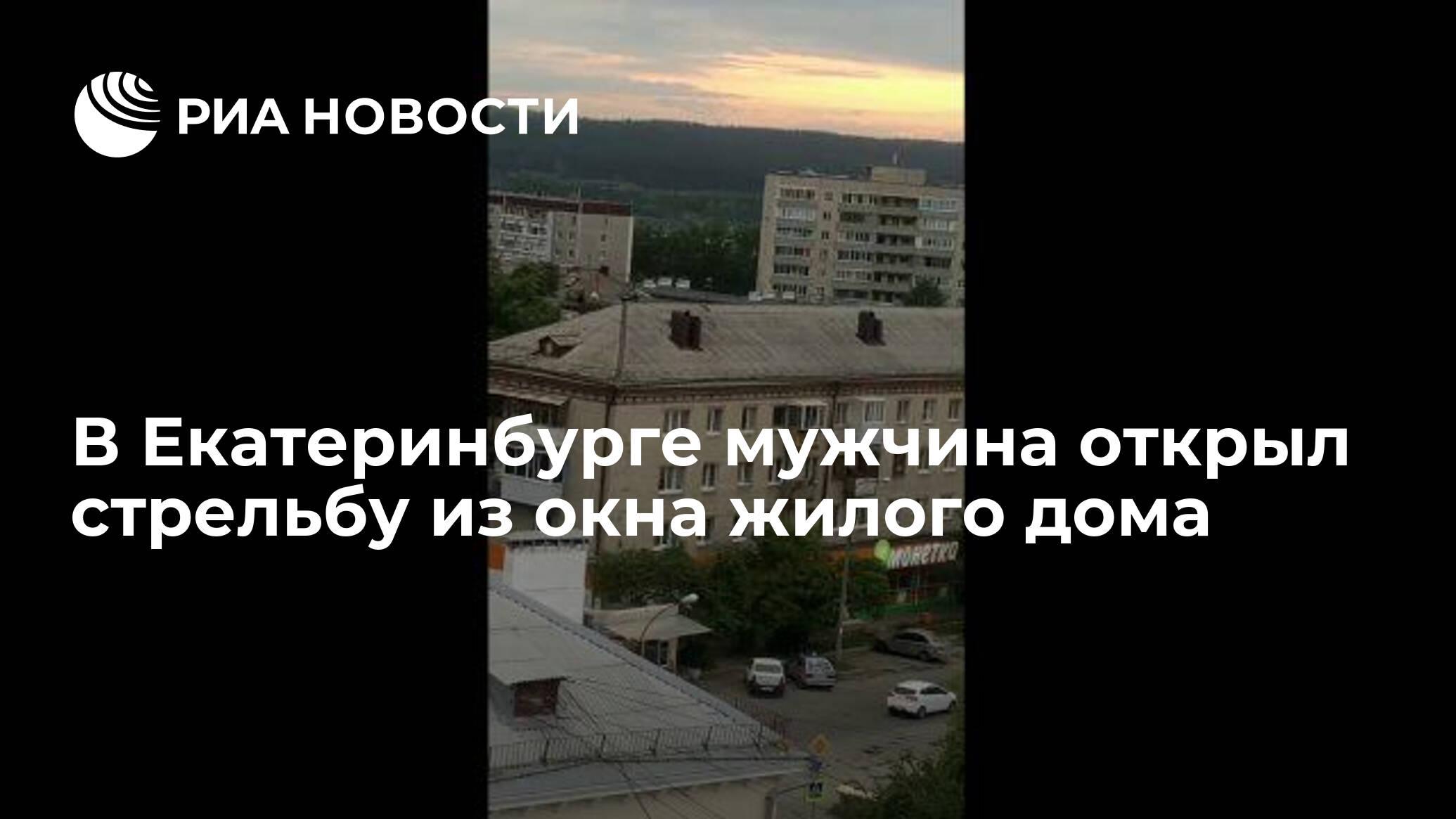 открытое окно новость доу