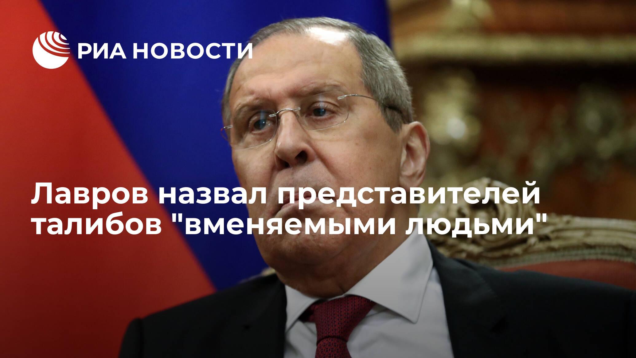 https://cdn21.img.ria.ru/images/sharing/article/1742529842.jpg?17423785721627033742