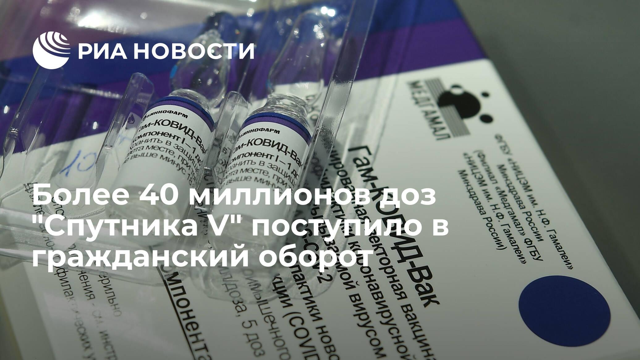 https://cdn21.img.ria.ru/images/sharing/article/1745290777.jpg?17400740481628665631
