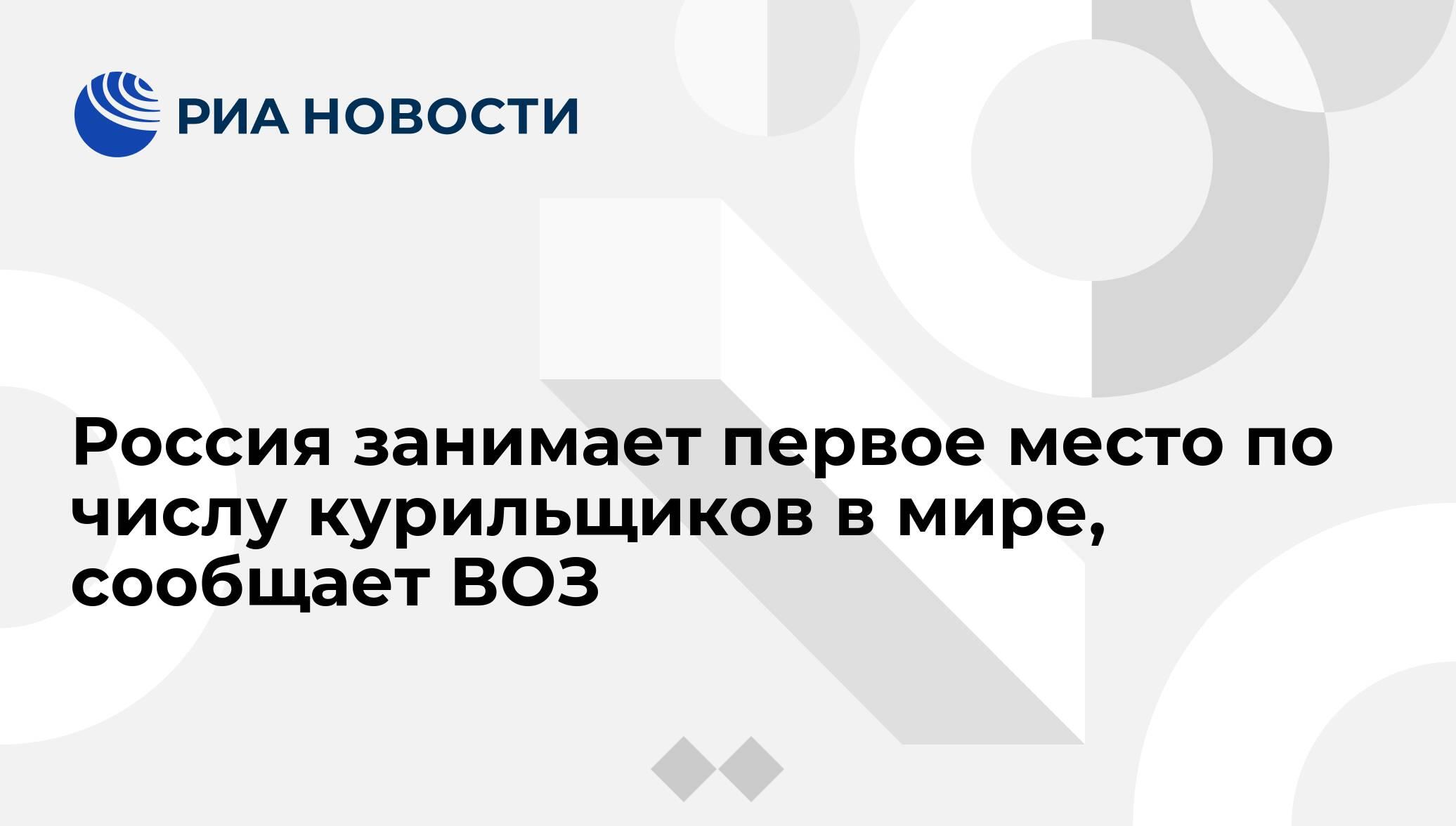 почта банк новокузнецк онлайн заявка