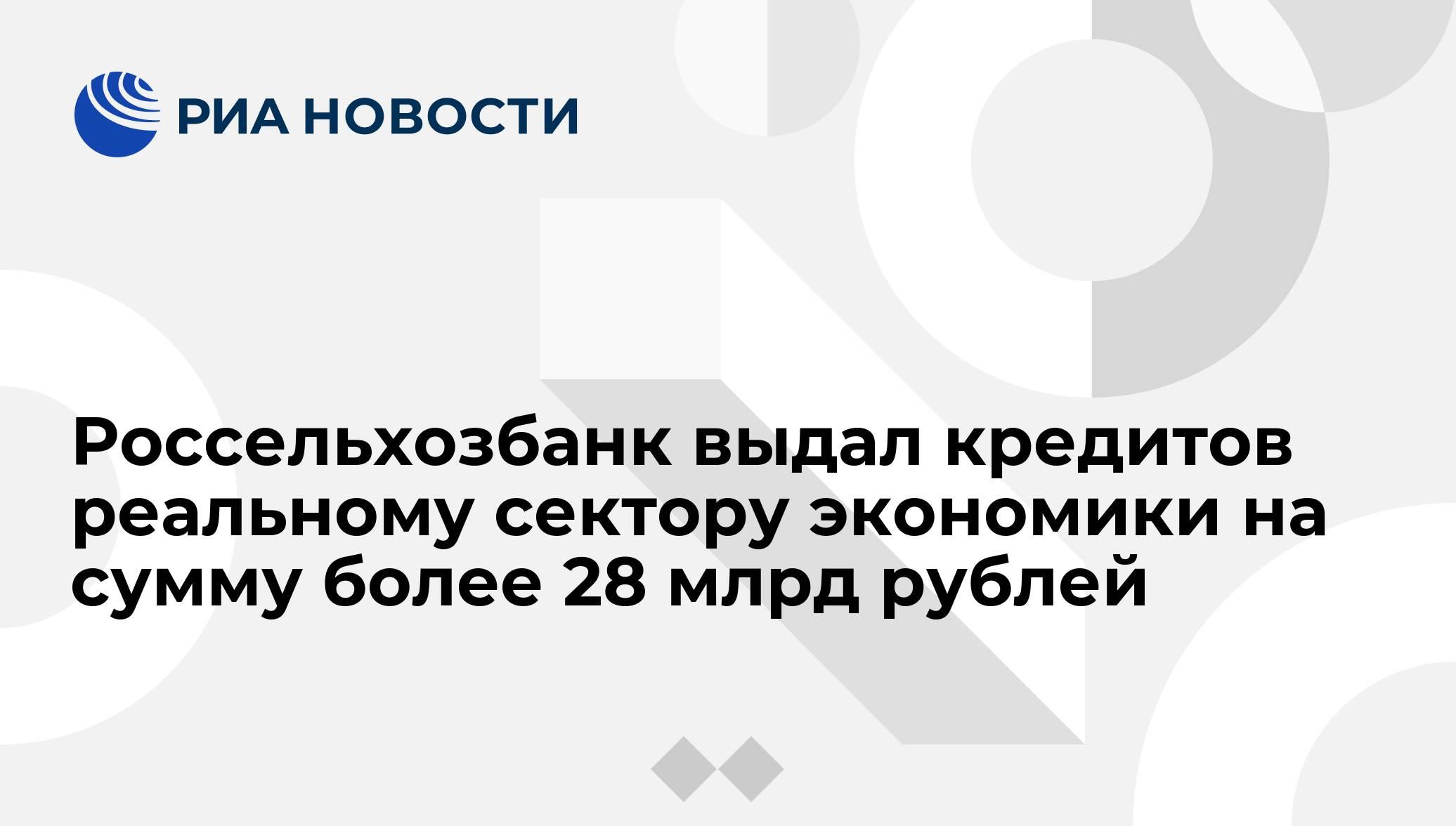 Правительство ленинградской области официальный сайт комитеты телефоны жкх написать жалобу